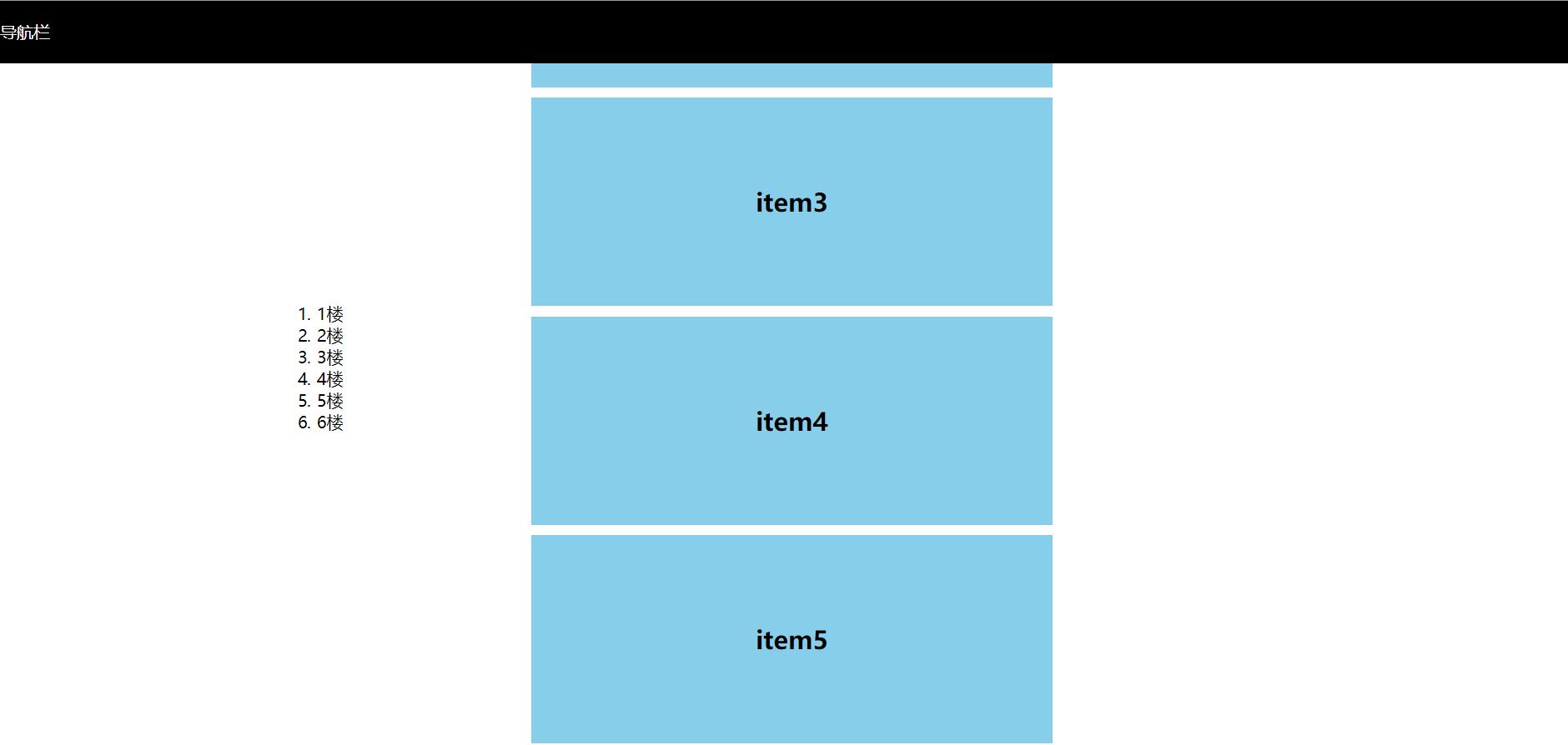 HTML&CSS学习 响应式布局@media